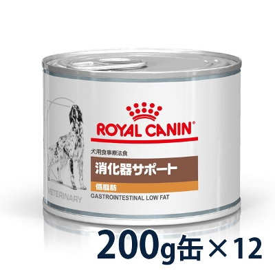 【C】ロイヤルカナン犬用 消化器サポート (低脂肪) ウェット 缶 200g×12